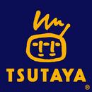 「TSUTAYA 亀戸店」 2017年2月OPEN!