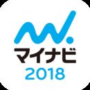 2018年度 新卒者向け「会社説明会」のお知らせ