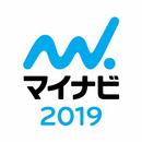 2019年度 新卒者向け「会社説明会」のお知らせ